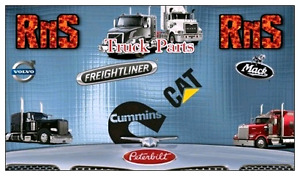 NEW & USED TRUCK PARTS