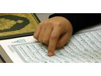 ISLAMIA Quran/Tajweed/Islamic Classes lessons for women and children/ Kids