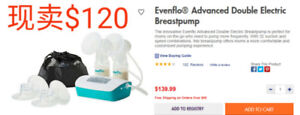 breast pump(still available)/cash or swap coupons