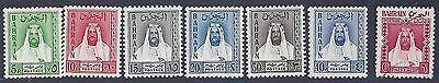 BAHRAIN 1961 SHEIKH SULMAN MINT SET OF 6 PLUS 1 USED