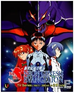 Neon Genesis Evangelion Tv Series + Movies Complete Box Set UK
