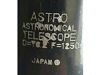 Vintage Astro Optics (Prinz 660) Refractor Telescope made in Japan