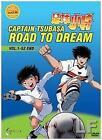 Captain Tsubasa DVD