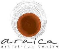 Call for Applications for Communications Director at Arnica ARC