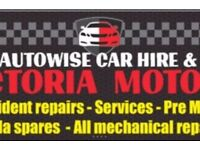 Busy Garage and MOT Centre Business for Sale in Leeds, West Yorkshire