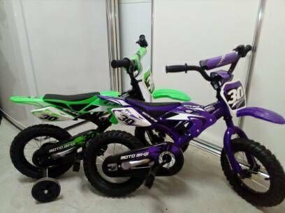 Kids Motobike bikes