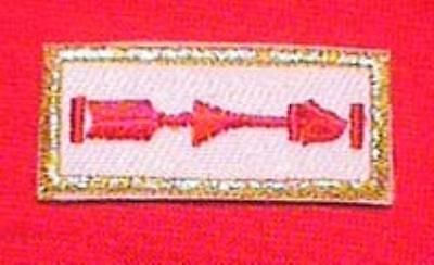 WHITE VIGIL ~ OA KNOT ~ Shirt Patch Order Arrow Boy Scout