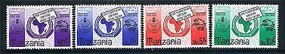 Tanzania 1980 P.A.P.U.SG 298/301 MNH