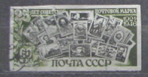 113. 225. CCCP ROSJA 1945 - <span itemprop='availableAtOrFrom'>Bytom, Polska</span> - 113. 225. CCCP ROSJA 1945 - Bytom, Polska