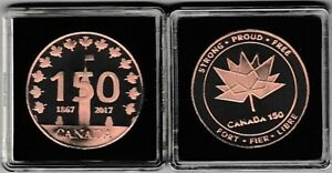 CANADA 150 LOGO Golden Bronze Medal: Strong, Proud, Free Coin