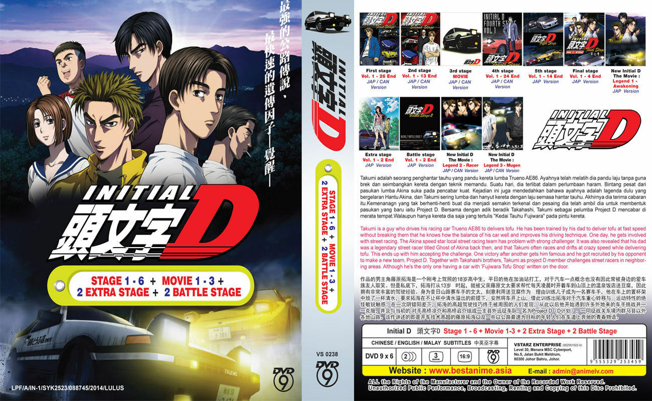 Dvd anime initial d stage 1 6 movie 1 3 2 extra stage 2 battle stage free ship