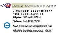 Vsevolod Medvedovsky Licensed Electrician