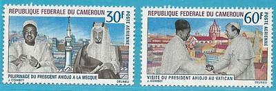 Kamerun aus 1968 ** postfrisch MiNr.531-532 - Pilgerfahrt, Mekka, Papst!