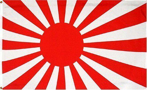 japanese rising sun flag 3x5 ft japan