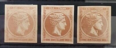GREECE Mint LH/MH 2 L Large Hermes Heads Set of 3 Stamps Unchecked for Type