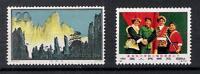Cina/china Anni 1963 E 1970 Lotto Di 2 Spezzature Nuove Illing. Mnh -  - ebay.it