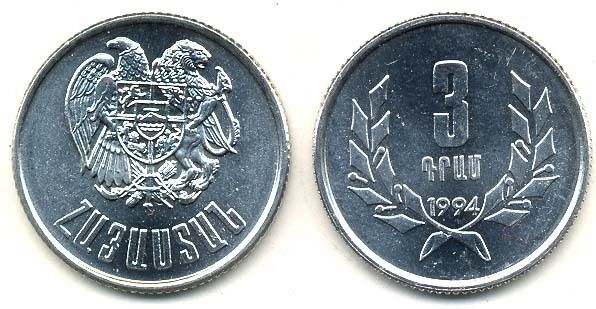 ARMENIA: 7-PIECE 1994 UNCIRC. COIN SET, 0.10 TO 10 DRAM