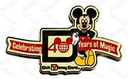Walt Disney World 40th Anniversary