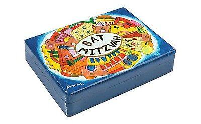 Bat Mitzvah Box - BAT MITZVAH BOX - MADE IN ISRAEL - Jewish Gift - Hand Painted Jerusalem - Art