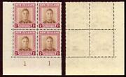 New Zealand Plate Blocks