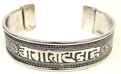 Om Mani Padme Hum Mantra Sanskrit Yoga Healing Tibetan Silver Bangle (Om Mani Padme Hum Om Mani Padme Hum)