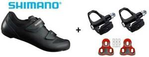 Shimano RP100 Road Bike Shoes pedals cleats package RRP $199