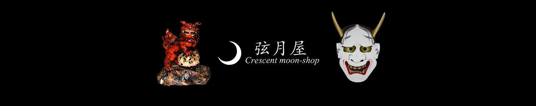 Gengetsuya -Crescent moon shop-
