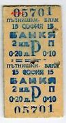 Alte Fahrkarten