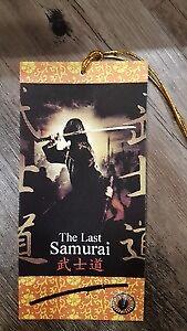 Samurai Sword for Display (new)