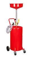 Vidangeur D'huile Portable 20 Gallons TOUT en acier!