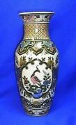 Villeroy Boch Vase