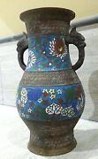 Japanese Brass Vase
