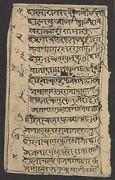 India Manuscript