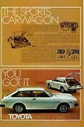 Corolla SR5