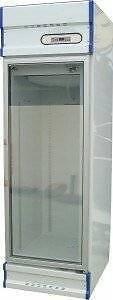 Single Glass Door Upright Display Freezer – 520Lt- Catering Equip