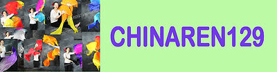 chinaren129