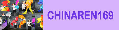 chinaren169