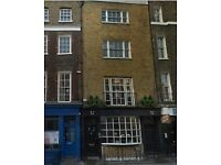 COVENT GARDEN Private and Serviced Office Space to Let, WC2E - Flexible Terms | 2 - 85 people