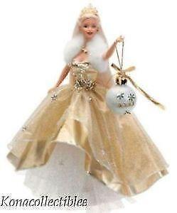 1995 international happy holidays gala holiday barbie | holidays.