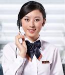xinxin187