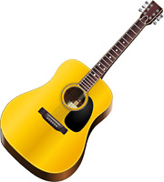 Guitar lessons that will inspire you