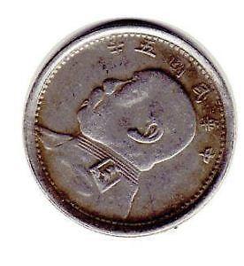 Coin Collection Ebay