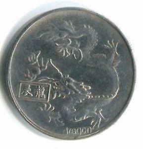 Dragon Coin Ebay
