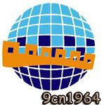 9cn1964