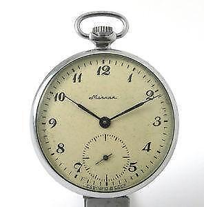 Antique Persevering Slava Chronometer Stop Watch Made In Ussr Matching In Colour