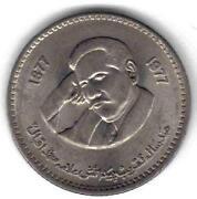 Pakistan Coins