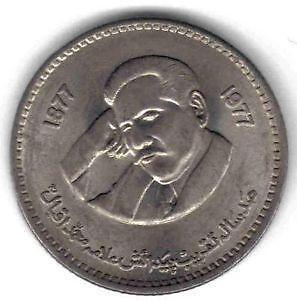 Pakistan Coins Ebay