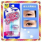 Koji Eye Talk