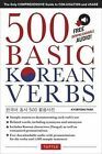 Korean Textbook