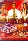 Krishna DVD